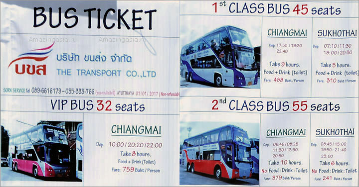 Bus from Ayutthaya to Chiang Mai