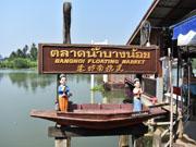 Плавучий рынок Банг Ной в 60-ти км. от Бангкока