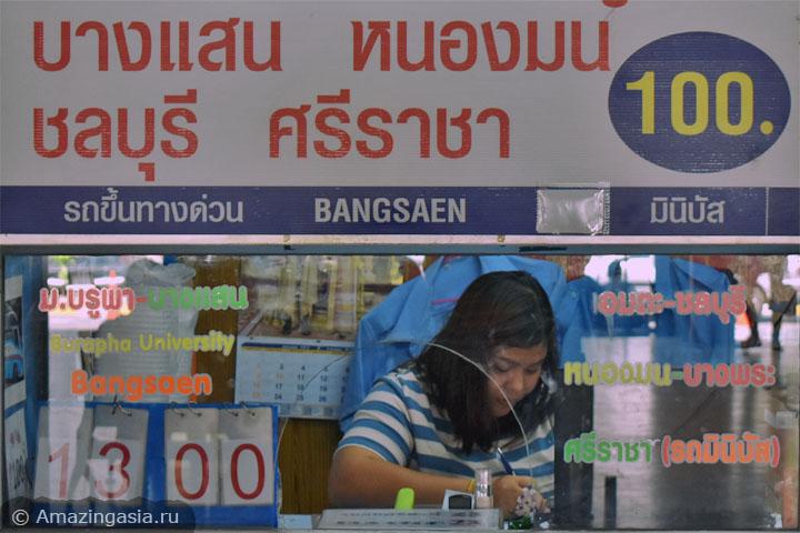 Как добраться в Банг Саен (Bang Saen)