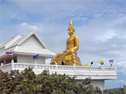 Храм Ват Кхао Дин, провинция Чаченгсау (Chachoengsao)