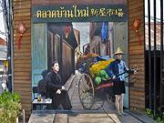 рынок Баан Май в 50-ти км. от Бангкока