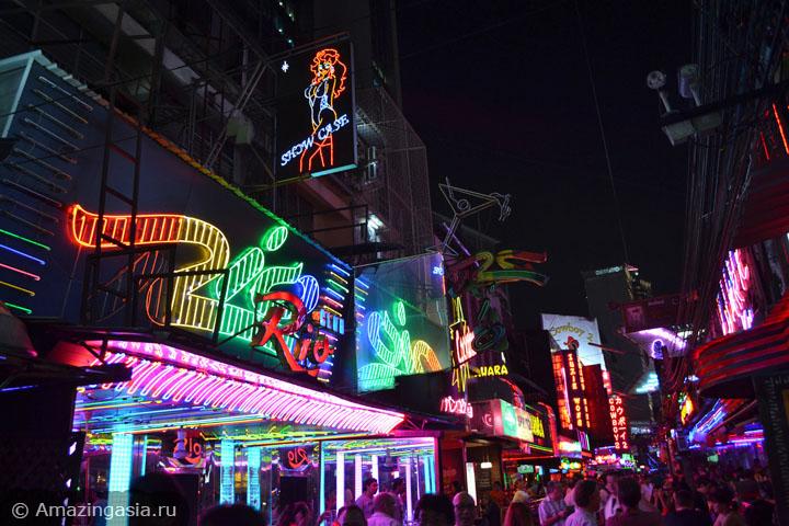 Фотографии достопримечательностей Бангкока. Улица Сой Ковбой.