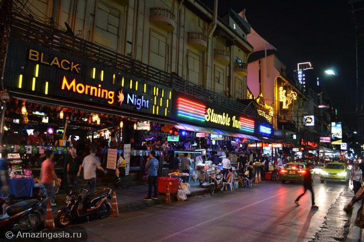 Фото достопримечательностей Бангкока. Улица Сукхумвит Роуд.