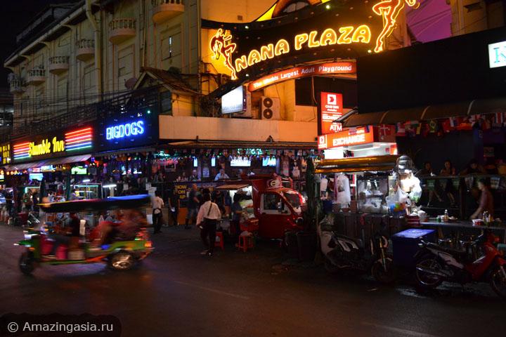 Ночная жизнь в Бангкоке и секс-туризм в Бангкоке. Нана Плаза.