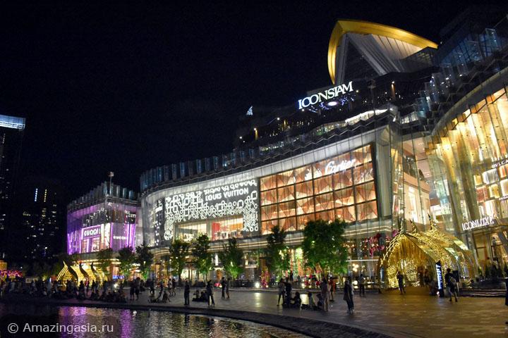 Торговые центры Бангкока. Где купить итальянскую одежду в Бангкоке. ТЦ IconSiam.