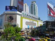 Торговый центр Palladium в Бангкоке