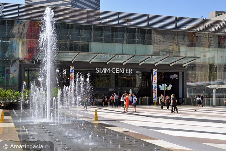 Десять лучших торговых центров Бангкока. ТЦ Siam Center.