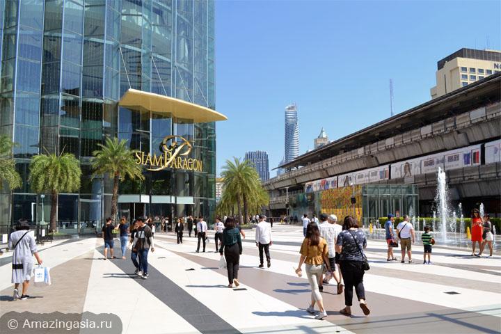 Топ-3 торговых центров Бангкока. Где купить часы и ювелирные украшения в Бангкоке. ТЦ Siam Paragon.