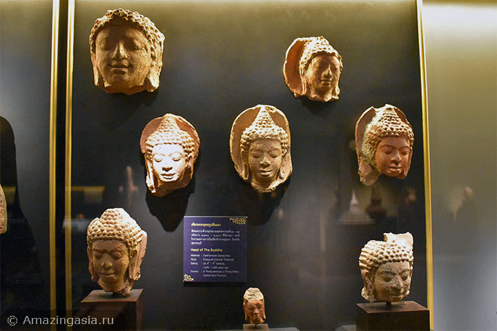 U Thong National Museum, Suphanburi