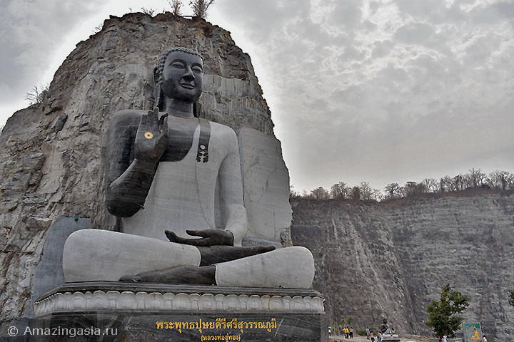 Big Buddha, U Thong, Suphanburi