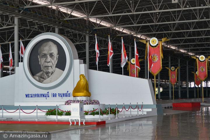 Зал для медитаций храма Ват Пхра Дхаммакая (Wat Phra Dhammakaya), Бангкок