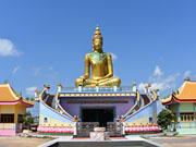 Храмы города Самут Сакхон, 40 км. от центра Бангкока