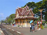 Ж.д. станция Хуа Хин в 30-ти км. к югу от Ча Ама