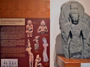 Музей Ратчабури в 2 часах езды от Хуа Хина