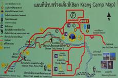 Фото заповедника Каенг Крачан