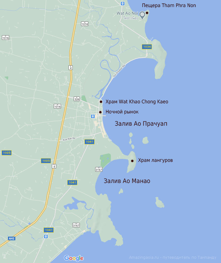 Карта города Прачуап Кхири Кхан