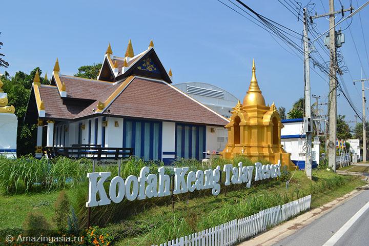 Фотографии пляжа Пранбури (Pranburi beach, Pak Nam Pran beach)