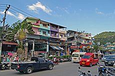 Город Аонанг (Aonang)