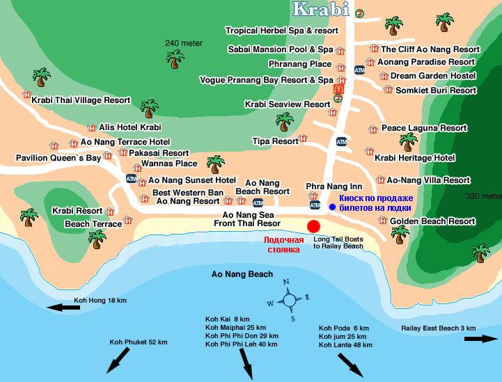 Карта Ао Нанга с указанием расположения лодочной стоянки