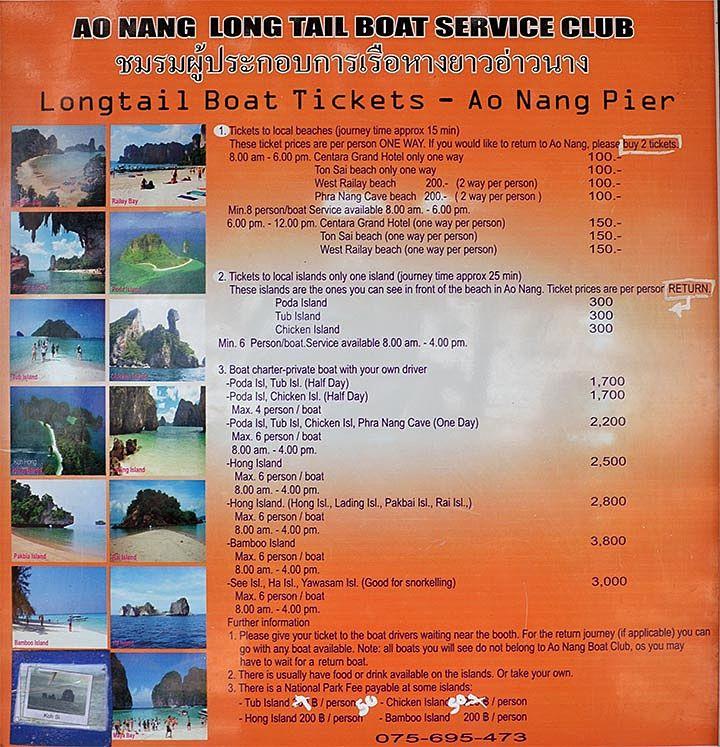 Маршруты и цены лодок, Ао Нанг (Ao Nang), Краби (Krabi)
