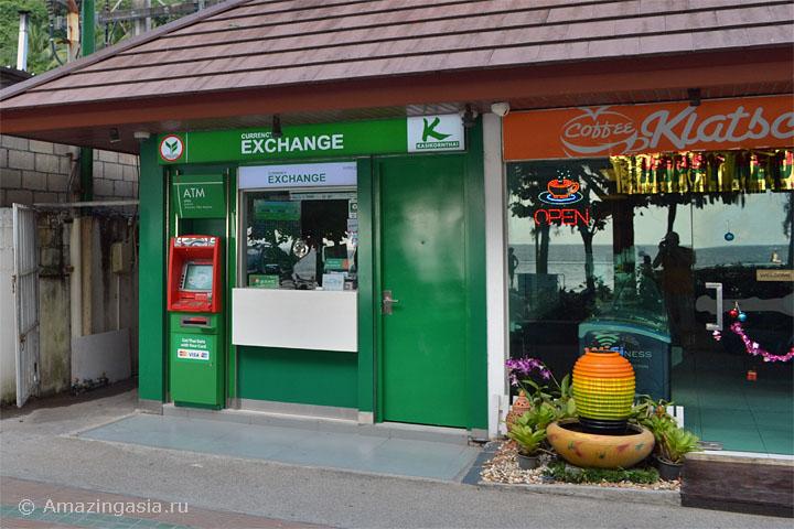 Ао Нанг, обмен валют