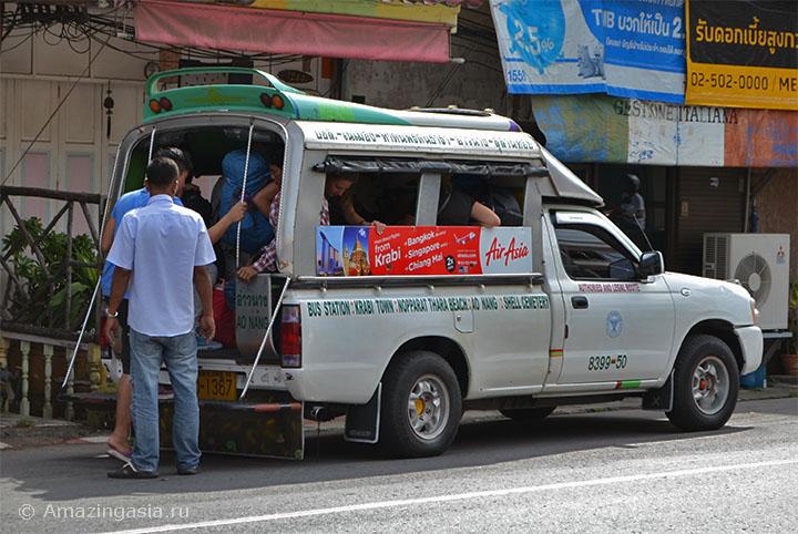 Город Краби Таун. Как добраться в Ао Нанг на сонгтэо.