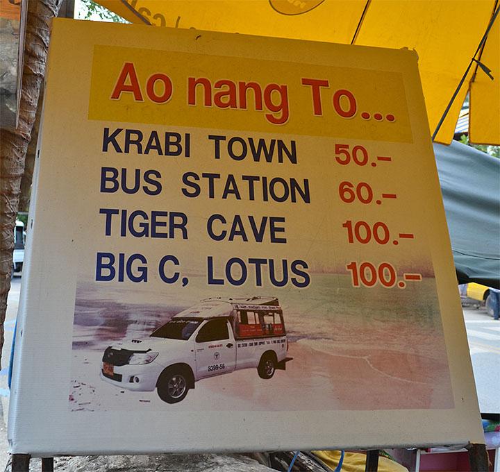 Стоимость поездок на сонгтэо (маршрутном такси), Ао Нанг, Краби, сезон 2015.