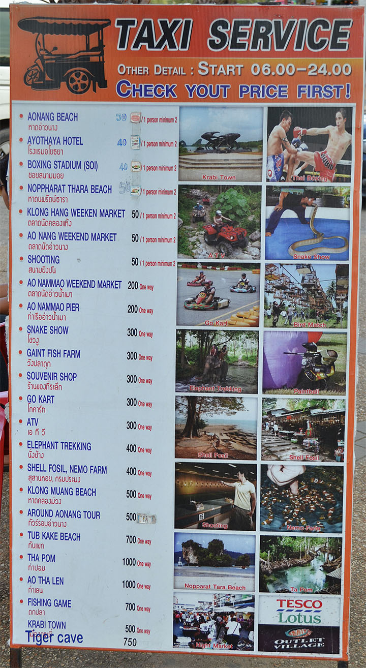Стоимость поездок на тук-туках (такси на мотоциклетной тяге), Ао Нанг, Краби, сезон 2015.