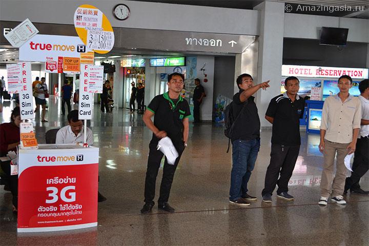 Фото аэропорта Краби, стойка по продаже сим-карт
