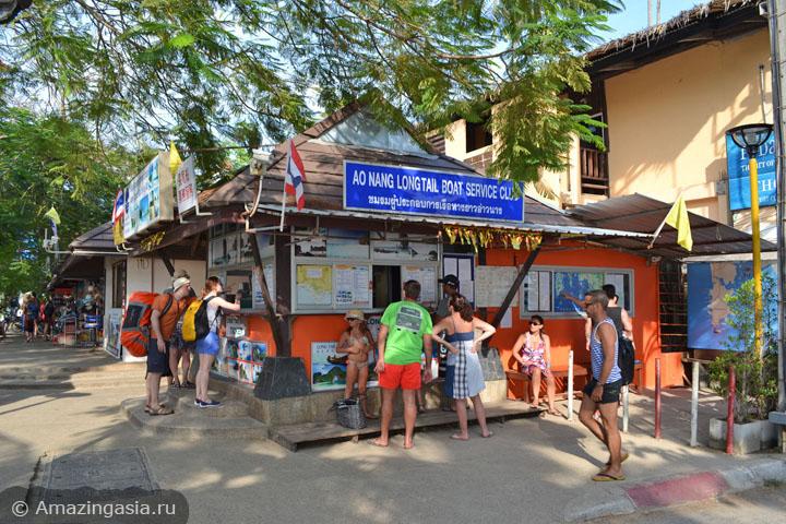 Касса по продаже билетов на пляж Тонсай