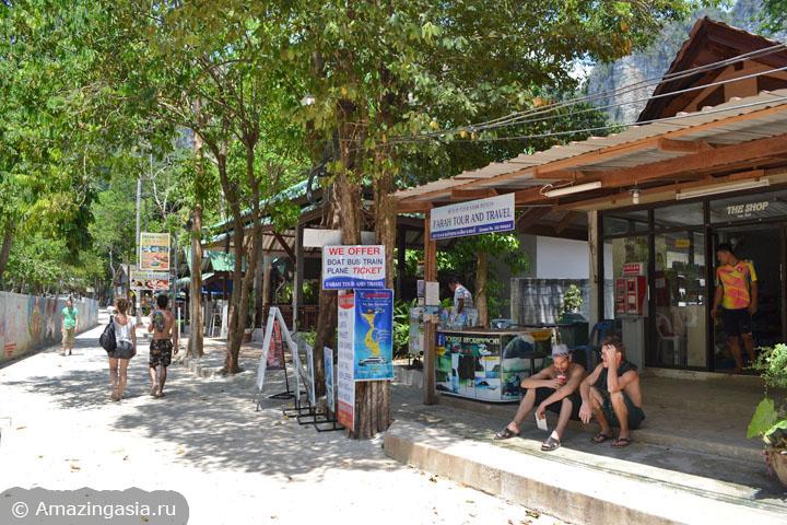 Фотографии Рейли, пляж Тонсай