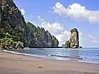 Вид с пляжа Пай Плонг