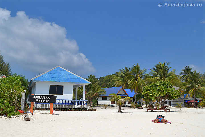 Отель Andaman Resort, пляж Санрайз (Sunrise Beach), остров Липе (Koh Lipe)