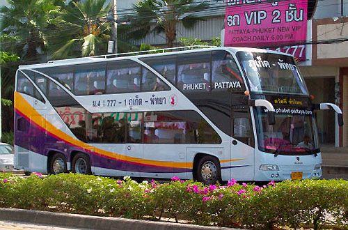 Автобус Паттайя - Пхукет