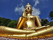 Храм Ват Као Ранг, Пхукет