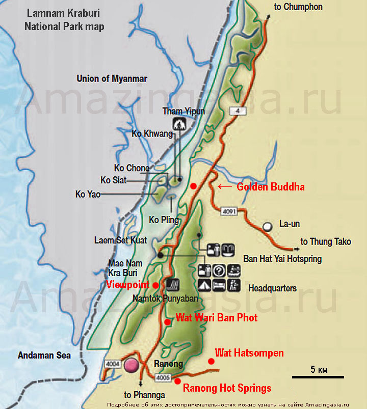 Lam Nam Kraburi national park map