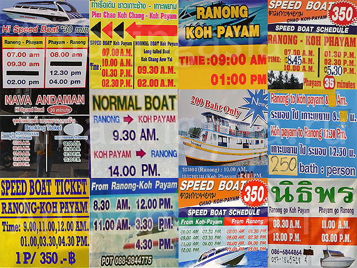 Ranong to Phayam boat price and timetable