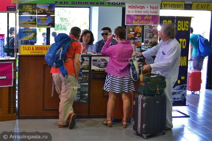 Как добраться до островов Транг. Фото агентства по продаже трансферов.