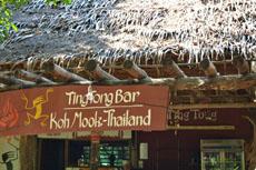 острова Транг, Ко Мук
