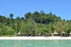 острова Транг, Ко Нгай