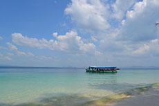 Фотографии острова Крадан (Koh Kradan), №008
